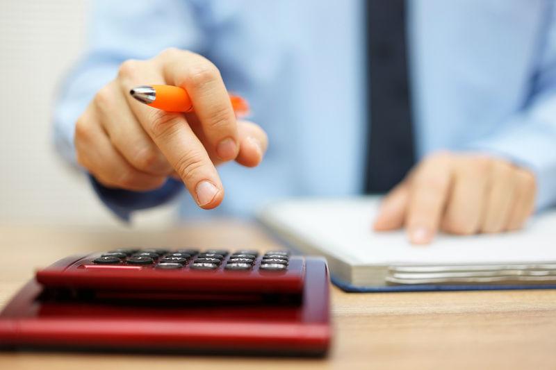 Бухгалтерское обслуживание краснодар цена квитанция на уплату госпошлины при регистрации ооо